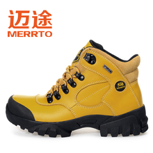 MERRTO Womens Leather Sports Outdoor Hiking Trekking Shoes Boots For Women Sports Climbing Mountain Boots Shoes Woman