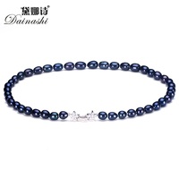 Dainashi Natural Black Pearl Necklace,925 Sterling Silver Shiny Star Buckle,8 9mm Size,45cm Length,4 Colors Fine Jewelry