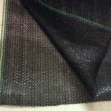 Высокое качество 2 м шириной 6 pin Шифрование затенение ставка 70% Защита от солнца чистых тени Защита от солнца Блок net завод строки крышка 1 м * 2m-pack