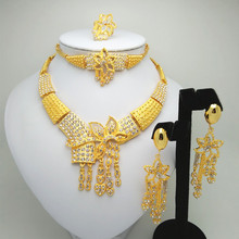 HOT Fashion wedding Dubai Africa Nigeria African Jewelry set Big Wedding Bride sets 24 K Kenya Gift