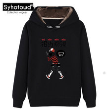 2017 Fashion new menswinter hoodies clock black printer hoodies for male High Qulity