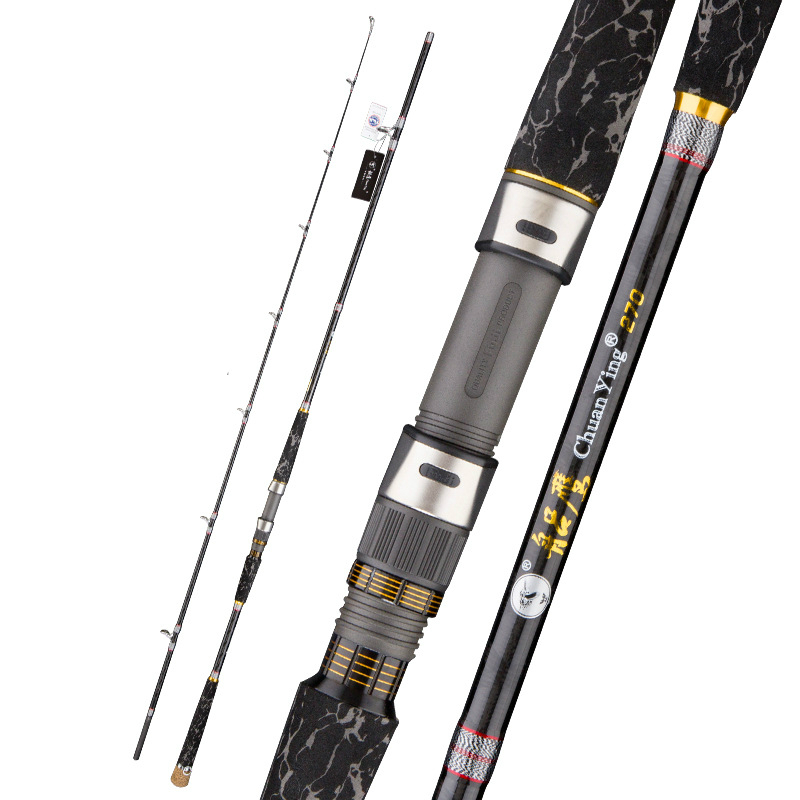 High Performance Boat/Raft Rod 1.8/2.1/2.4/2.7M Crossing Carbon Fishing Pole 30-80# Fishing Rod For Boat Imported Material Canes цены