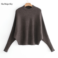 SheMujerSky Sweater Women Striped Style Loose Batwing Sleeve Pullover Female Casual Brown Sweaters White