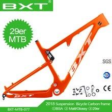 29er полная Подвеска карбоновая рама для горного велосипеда в ударе 165*38 мм для путешествий 100 мм велосипедная Рама размер 2,3 29er BSA MTB рама