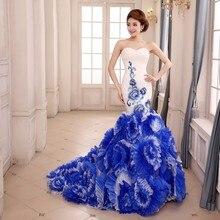 Купить с кэшбэком White Porcelain Cheongsam Long Chinese Evening Dresses Fashion Shows Trailing Traditional Oriental Wedding Gowns China 15 Style