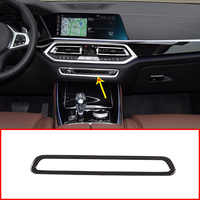 Carbon Fiber Style ABS Center Console Volume Decoration Frame Trim For BMW X5 G05 X7 G07 2019 Year Model Accessories