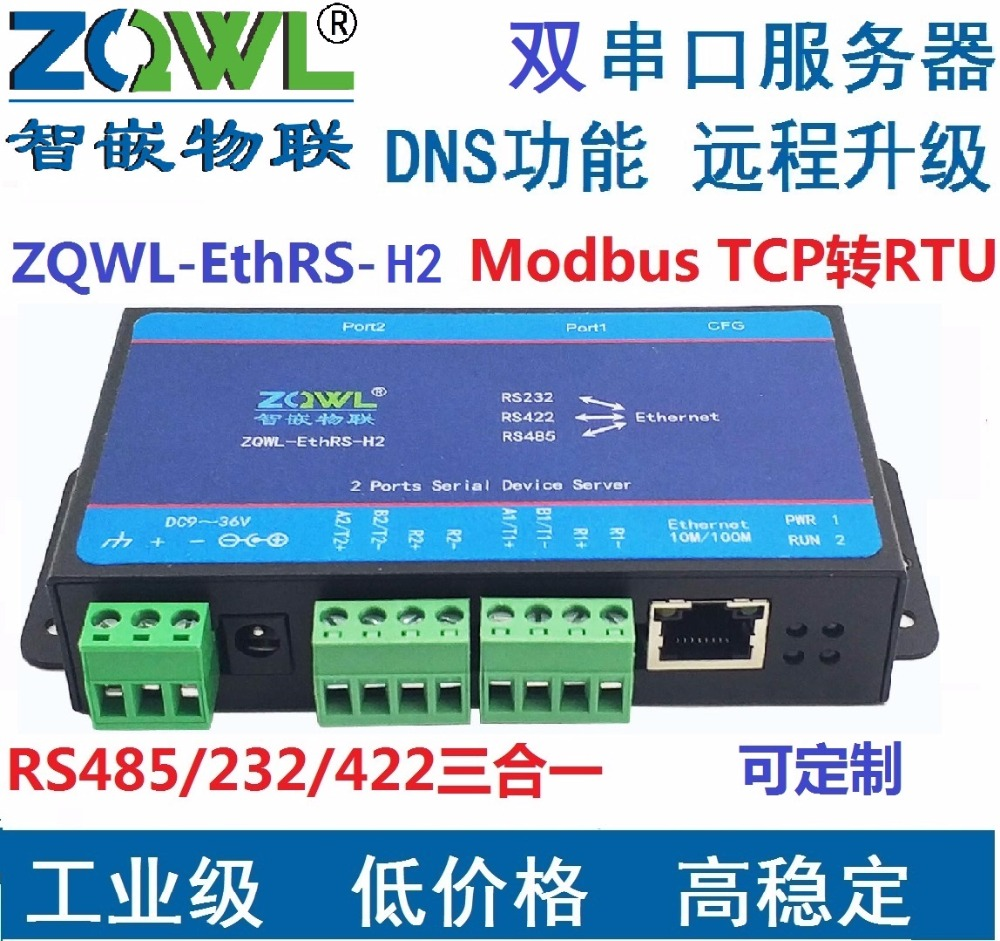 2 Serial Port Server /RS232/RS485/RS422 Transfer Network /Modbus TCP To RTU