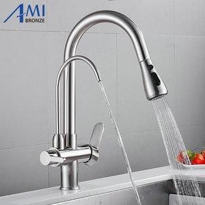 Image 4 - Messing Keukenkraan Pull Out Mixer Swivel Drinkwater 3 Way Water Filter Purifier Keuken Kranen Voor Gootstenen Kranen 9139SE
