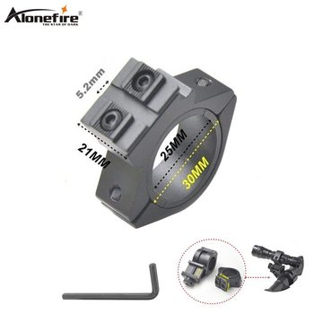 "AloneFire 25,4mm 1 pulgada 1 ""montaje de alcance 20mm/21mm Picatinny Weaver carril accesorios de caza bicicleta lámpara de bicicleta Clip de montaje"