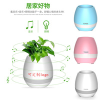 Smart LED Bluetooth Music Speaker Flower Pots Fun Touch Plant Sing Song Interactive Kids Gift Boy