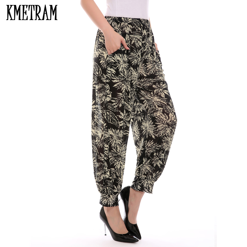 2017 Casual Trousers Women Loose Harem Pants For Women ...