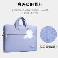 Laptop Bag Sleeve Case Pouch Carry Bag Cover For 14 Inch Jumper EZbook I7 Notebook Handbag