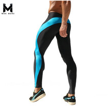 Mens Joggers Sexy Tight Pants Men Compression Pants Ankle Length Pants Male Trousers Casual Sweatpants Skinny M-XXL