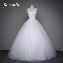Fansmile Korean Lace Up Ball Gown Quality Wedding Dresses 2017 Plus Size Bridal Alibaba Wedding Dress