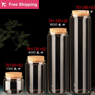 150--1000ml Empty Glass Bottles With Cork Transparent High Borosilicate Glass Bottles Containers Vials Scented Tea Bottles 80 200 380 550ml empty tube glass bottles with cork transparent high borosilicate glass bottles containers vials tea canister