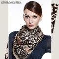 Шелковый шарф площади 90 см * 90 м 100% натуральный шелк женщины зимние шарфы 2015 люксовый бренд качества исламский хиджаб бандана с брошь