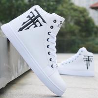 New Most Popular Style Mens Shoes Outdoor Walking Sneakers Comfortable Shoes erkek ayakkabi Men zapatos sepatu Free Shipping