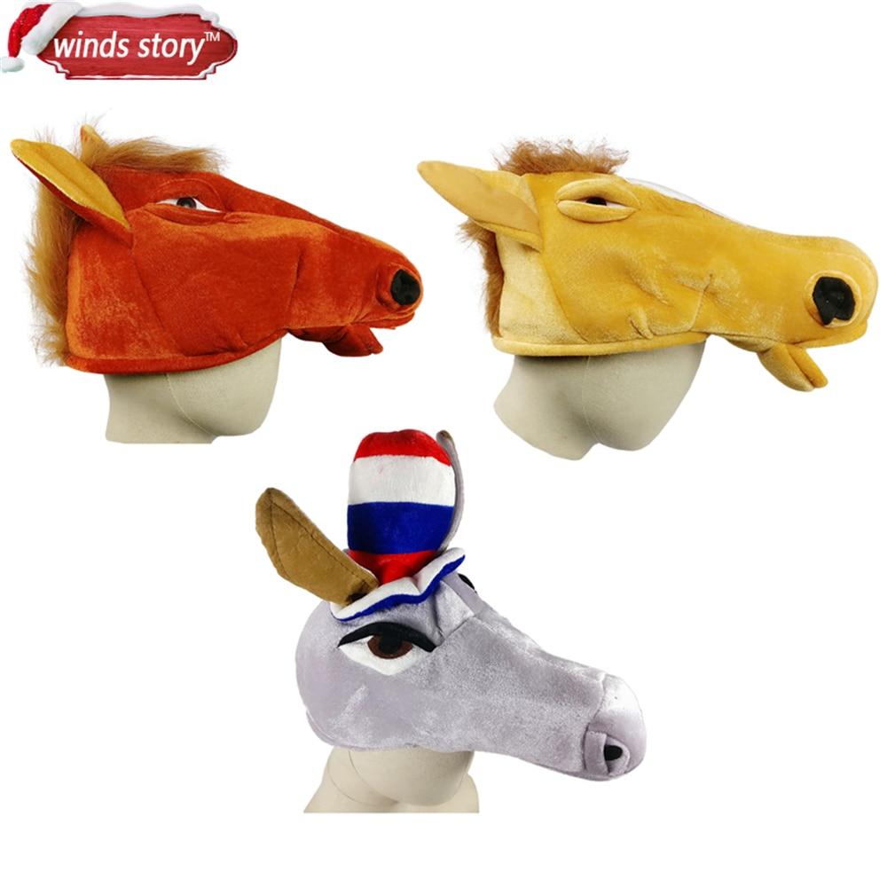 1 ცალი კრეატიული ცხოველი ცხენის ქუდი ჰელოუინი აკვარიუმი საშობაო კოსმეტიკა დაბადების დღე წვეულება კოსტუმი თბილი ქუდი ბავშვებისთვის მოზრდილი საჩუქარი