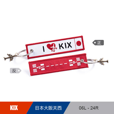 Japan Kansai International KIX Airport Luggage Tag Embroider Metal Plane Best Gift for Flight Crew Pilot Aviation Lover