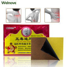 24Pcs/3Bags Pain Relief Patch Arthritis Body Back Neck Muscle Meridians Stress Relieving Chinese Herbal Plaster D1168