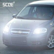 Для Chevrolet Aveo Cruze Kalos Lanos Matiz Orlando SCOE 2 шт. авто дальнего света Супер галогенная лампа фары автомобиля Стайлинг теплый белый