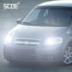 Dla chevrolet aveo Cruze Kalos Lanos Matiz Orlando SCOE 2 sztuk Auto światła drogowe Super halogenowe żarówki reflektor Car Styling ciepły biały