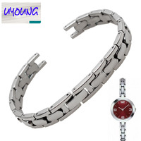 UYOUNG Precision Steel Hand Watch Chain T003 Series Female Watch Strap Special Concave Jewelry Button Accessories