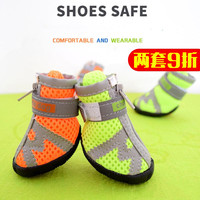 4pcs dog waterproof boots pet shoes dogs puppy shoes dog winter shoes best selling pet supplies pets accessories
