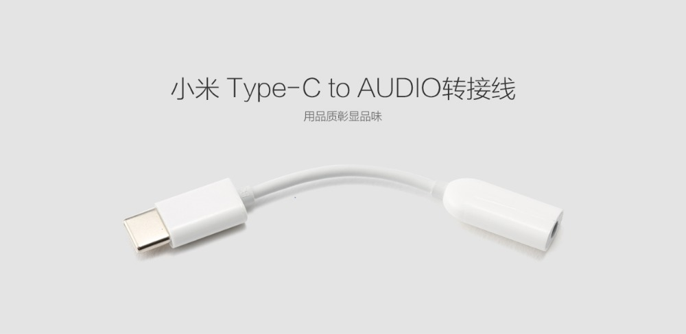 Image 3 - Original Xiaomi USB3.1 Type C to 3.5mm Earphone Adapter USB 3.1 TypeC Type C USB C male to 3.5 AUX audio female for Mi6 P10 S8-in Mobile Phone Cables from Cellphones & Telecommunications