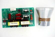 100 Вт 28 КГц Ультразвуковой Очистки Датчика Очиститель + Power Driver Совета 220VAC