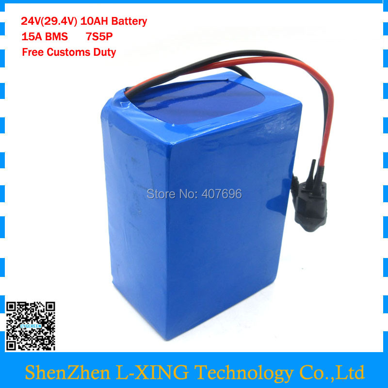 24V 10AH battery 24V 7S5P battery pack 350W Lithium ion batterie 24 v 10ah with 2A Charger Free shipping Free customs fee free customs fee 1000w 36v 17 5ah battery pack 36 v lithium ion battery 18ah use samsung 3500mah cell 30a bms with 2a charger