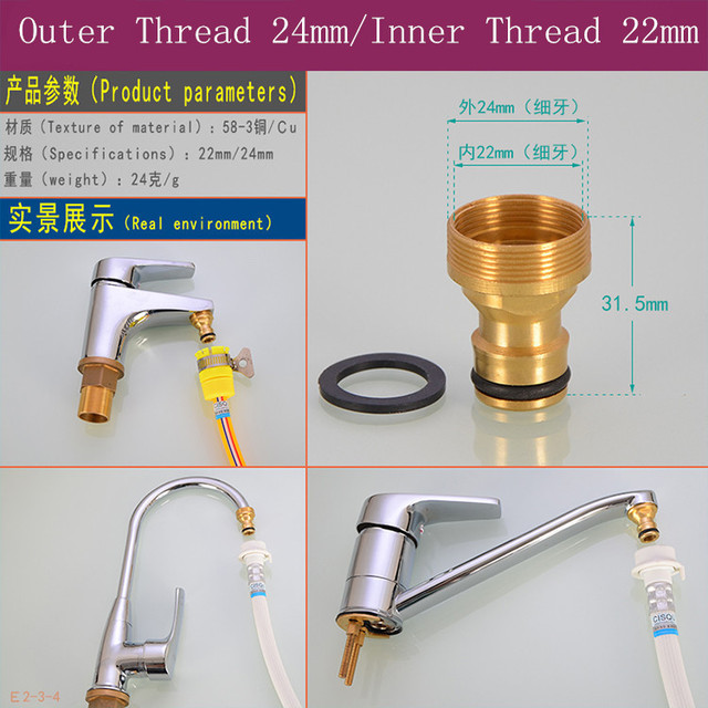 US $4 0 |2 Pieces Of Copper Faucet Washing Machine Water Gun Fittings  Standard Seal Fittings Hose Connectors -in Pipe Fittings from Home  Improvement