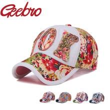 Casual TOK Adjustable Baseball Cap Lady's Cotton Denim Floral Snapback Caps Hip-Hop Cool Patchwork Hat Bone Gorras for Men JS099