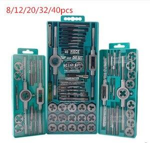Image 1 - ホット! 8/12/20/40 個タップセット M3 M12 スクリュータップレンチダイス DIY キットレンチスクリューハンドツール合金金属ボックス