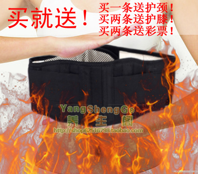 ФОТО Far infrared self-heating waist support belt lumbar care