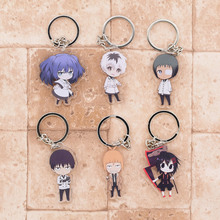 Tokyo Ghoul Keychain #1