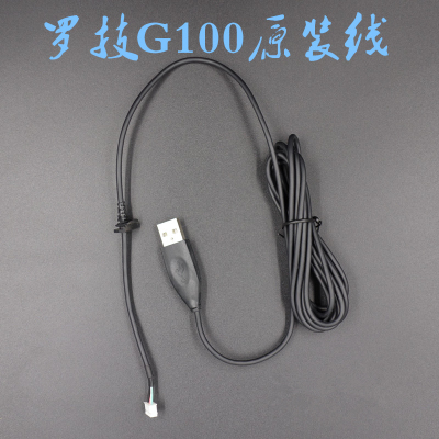 Sales promotion Original mouse cable for Logitech G400S G300S G502 G600S MX518 G100S Logitech mouse line sales promotion original mouse cable for logitech g400s g300s g502 g600s mx518 g100s logitech mouse line