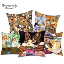 Fuwatacchi милый чехол для подушки с изображением животных милая собака кошка наволочка для домашнего стула декоративная Новинка чехол для подушки 45*45 см