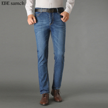 Men's Jeans Business casual skinny summer season straight Slim blue jeans stretch jeans pants fundamental cowboy youthful man jeans