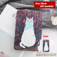 White Cat Case For IPad Pro 10 5 9 7 PU Leather Business Folio Stand Auto