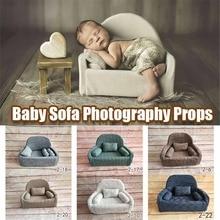 Новорожденный реквизит для фотосъемки ребенок позирует диван подушка набор фотостудия детское фото кресло украшение для детской студийной фотосъемки реквизит