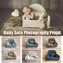 Реквизит для фотосъемки новорожденных диван подушка набор фотостудии
