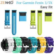 Купить с кэшбэком 26mm Quick Release Easy Fit Silicone Watch Wrist band Strap for Garmin Fenix 5X Smart watch For Garmin Fenix 3/Fenix 3 HR Bands