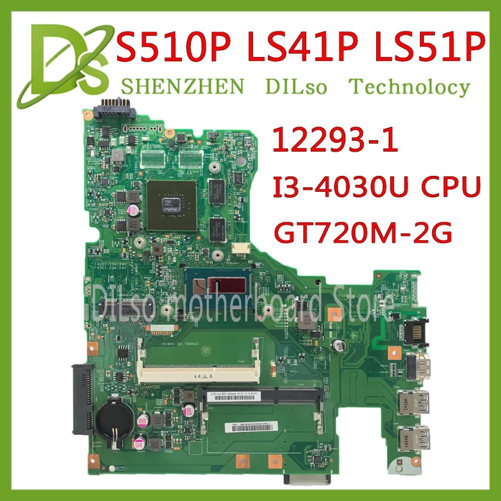 KEFU 12293-1 48.4L106.011 Motherboard For Lenovo S510P LS41P LS51P Motherboard I3-4030U CPU GT720M-2G original work tested