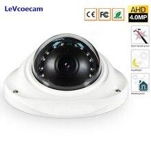 4MP безопасности купольная watreproof AHD HD наружная крытая камера, 4 мегапиксельная камера видеонаблюдения для AHD DVR системы видеонаблюдения