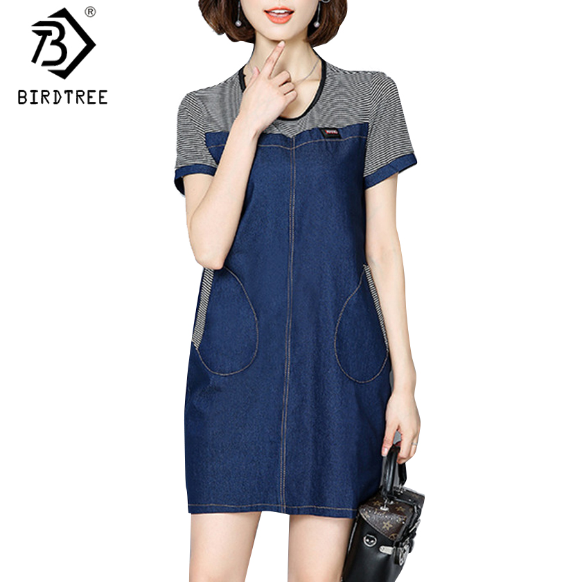 2017 Summer Striped Patchwork Slim Women Denim Dresses Short Sleeves Casual A Line Dresses Plus Sizes 5XL Jeans Dresses D7N113A