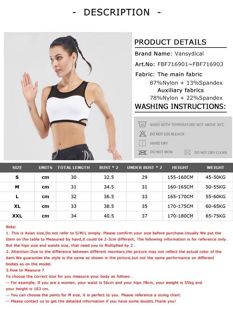 VANSYDICAL 2017 Women Sports Bras Running Push Up Sexy Stretch Yoga Top Fitness Women Sports Top for Yoga Sportswear Underwear M 11