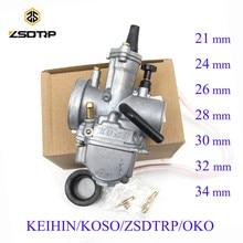 ZSDTRP универсальный карбюратор для мотоцикла Keihin Koso OKO 21 24 26 28 30 32 34 мм с питанием для мотоцикла 125cc 250cc Carburador