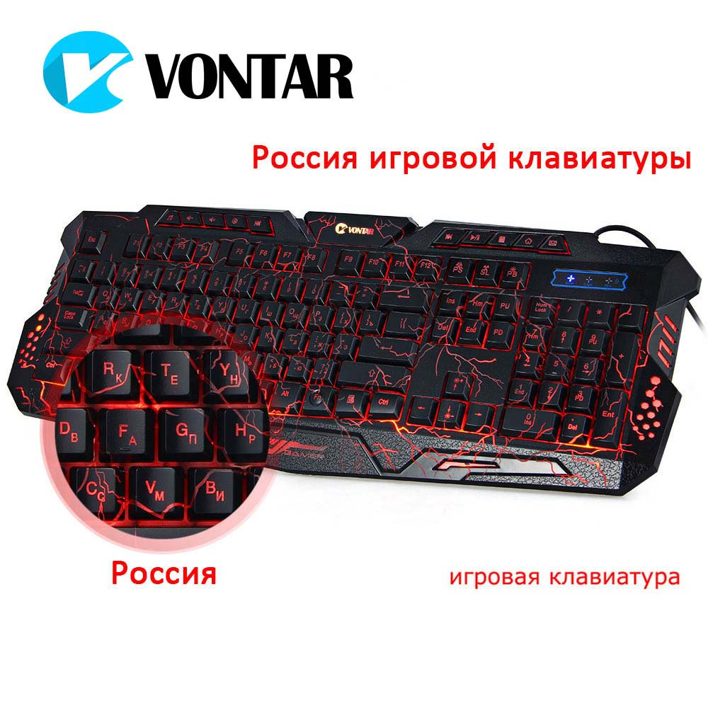 VONTAR M200 Russian English Gaming Keyboard 3 Colors Backlight USB Wired Keyboard with Adjustable Brightness for Computer погремушки и прорезыватели chicco