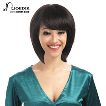 Joedir Short Bob Wig Remy Human Hair Wigs For Black Women  Machine Made Brazilian Straight Hair Free Shipping